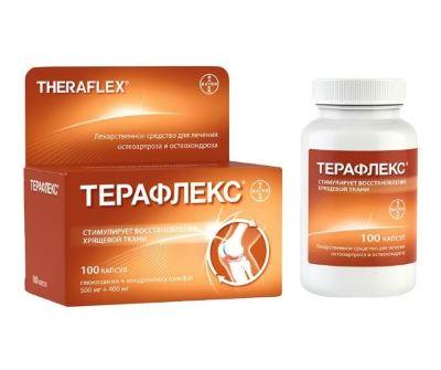a don ízületeinek porcát helyreállító gyógyszer)