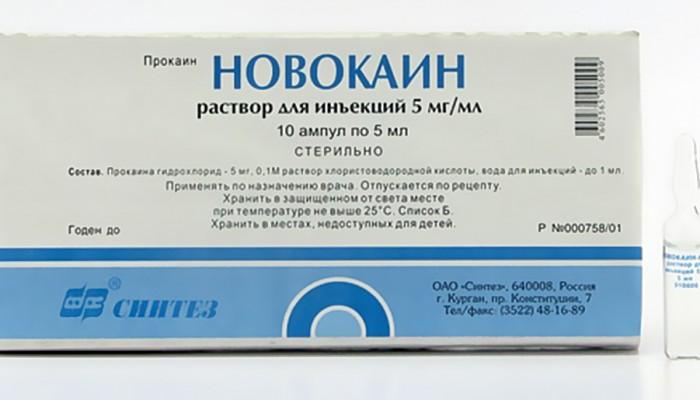 Nem szteroid gyulladáscsökkentők alkalmazásának előnyei és kockázatai