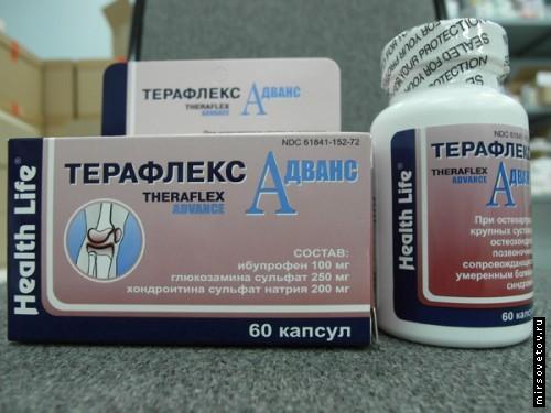 Teraflex: használati utasítás, jelzések, vélemények és analógok - Dongaláb