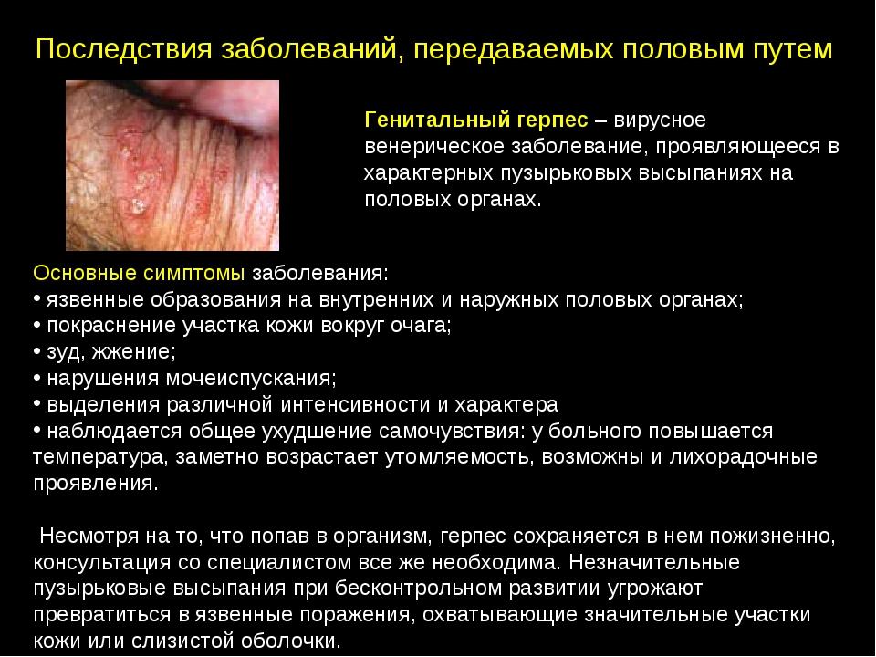 közös kezelés öngyógyszeres kezelés)