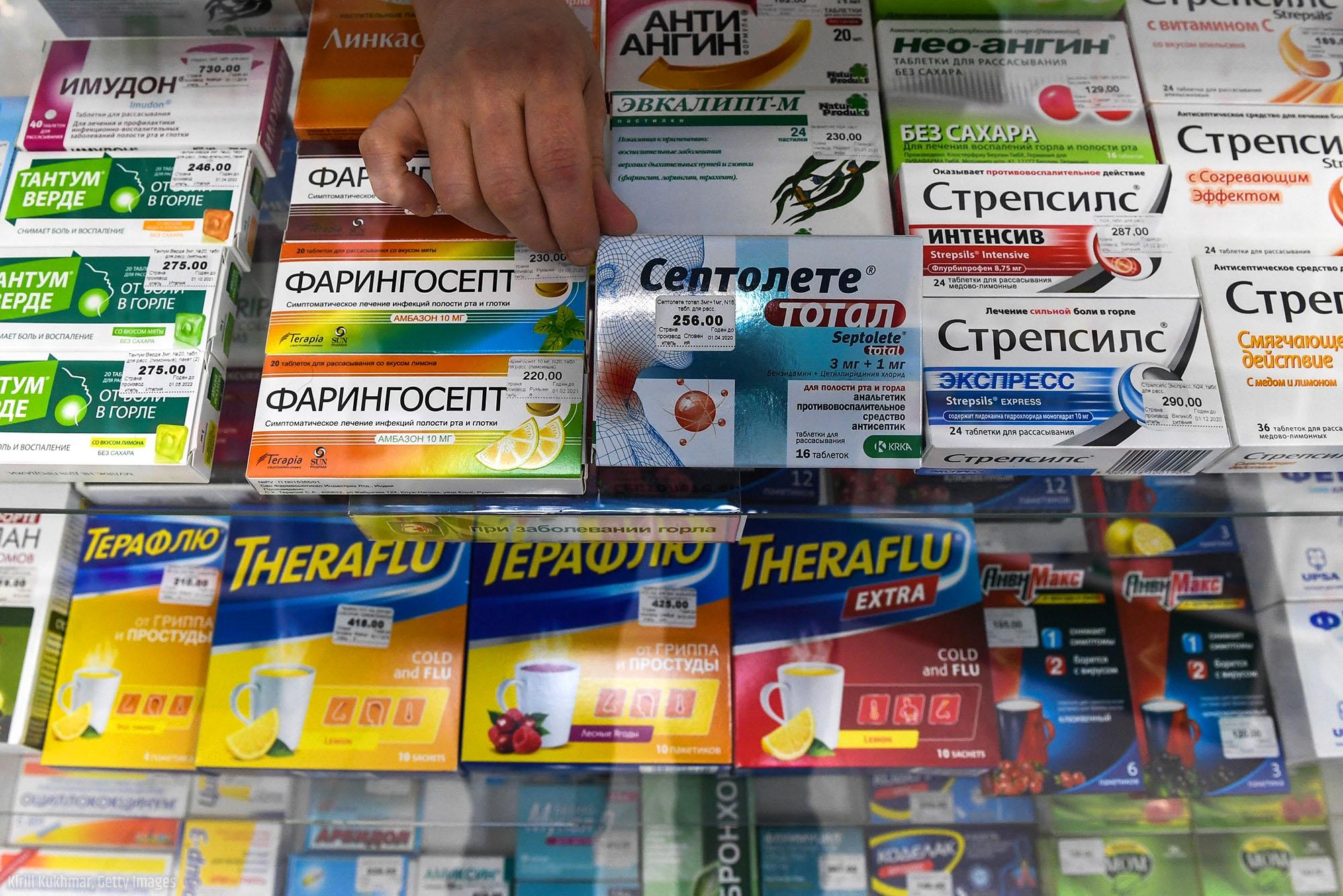 közös gyógyszer visszahívása