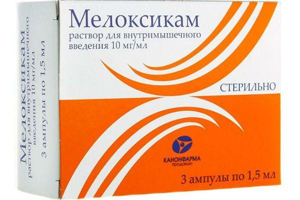 gyulladásgátló szerek a legújabb generáció ízületei számára)