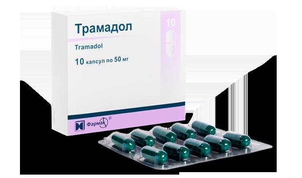 nem szteroid gyulladáscsökkentő gyógyszerek az derék hátterében található osteochondrozishoz
