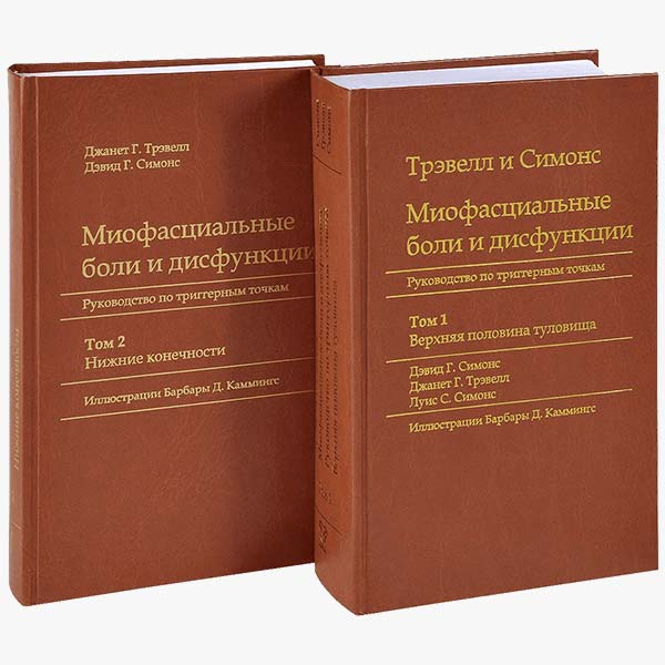 gyógyszerek az osteochondrozis fájdalmainak kezelésére)