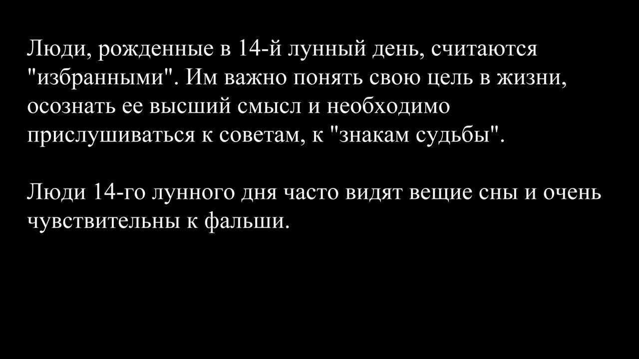 ízületek a tenyerében)