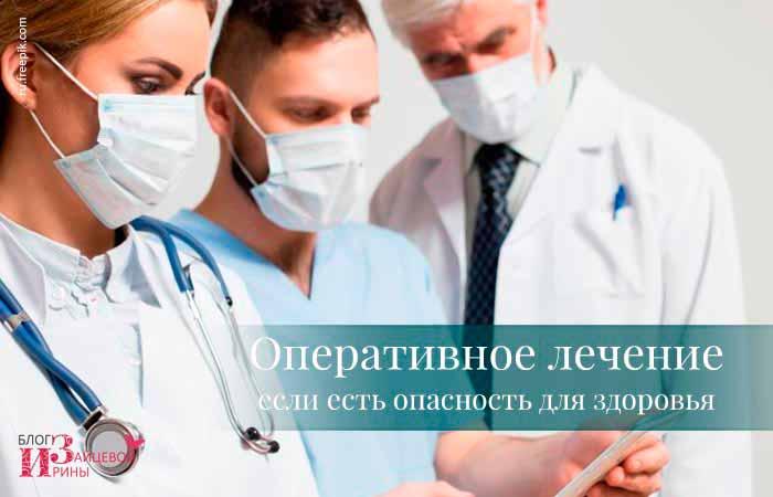 milyen gyógyszereket kell bevenni a méhnyakcsonti osteochondrozishoz)