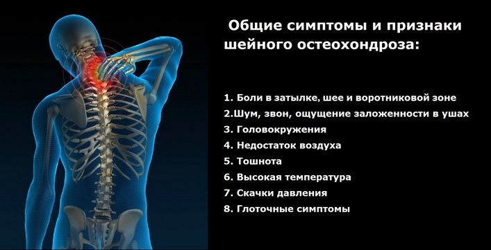 a térd ligamentitis kezelése