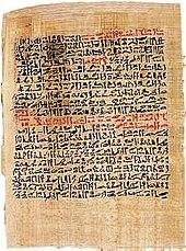 egyiptomi kenőcs ízületekre)