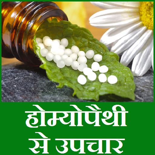 Alternatív gyógymód