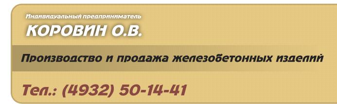 glükozamin-kondroitin vásároljon az ivanovo-ban)