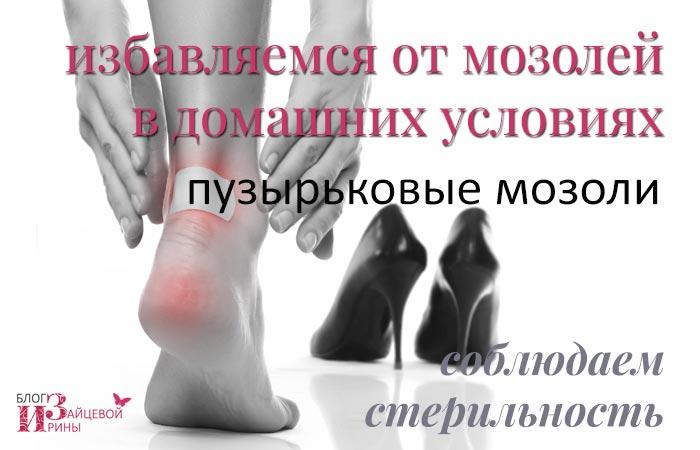 kenőcsök éjjel-nappal a lábak ízületeihez)