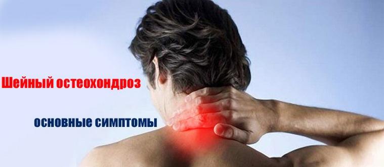 ízületi fájdalom és ropogás oszteokondrozisban