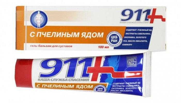 Gélek és Balsams 911: típusok, jelzések