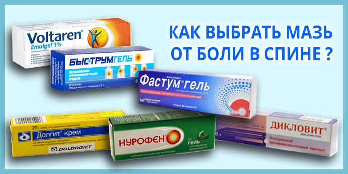 Melyik gyógyszer jobb a pinwormshez. A gyermek férgekkel kezeli