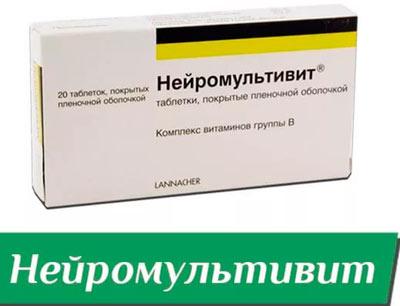 melegítő kenőcsök az oszteokondrozis listájához)