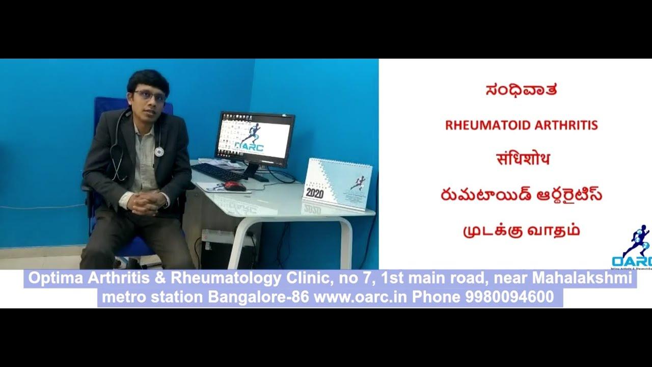 rheumatoid arthritis szakaszai izuleti gyulladasra kenocs