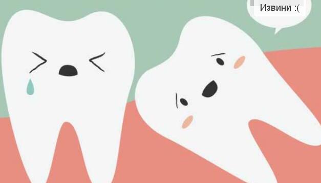 fájdalom a száj nyitásában az ízületben